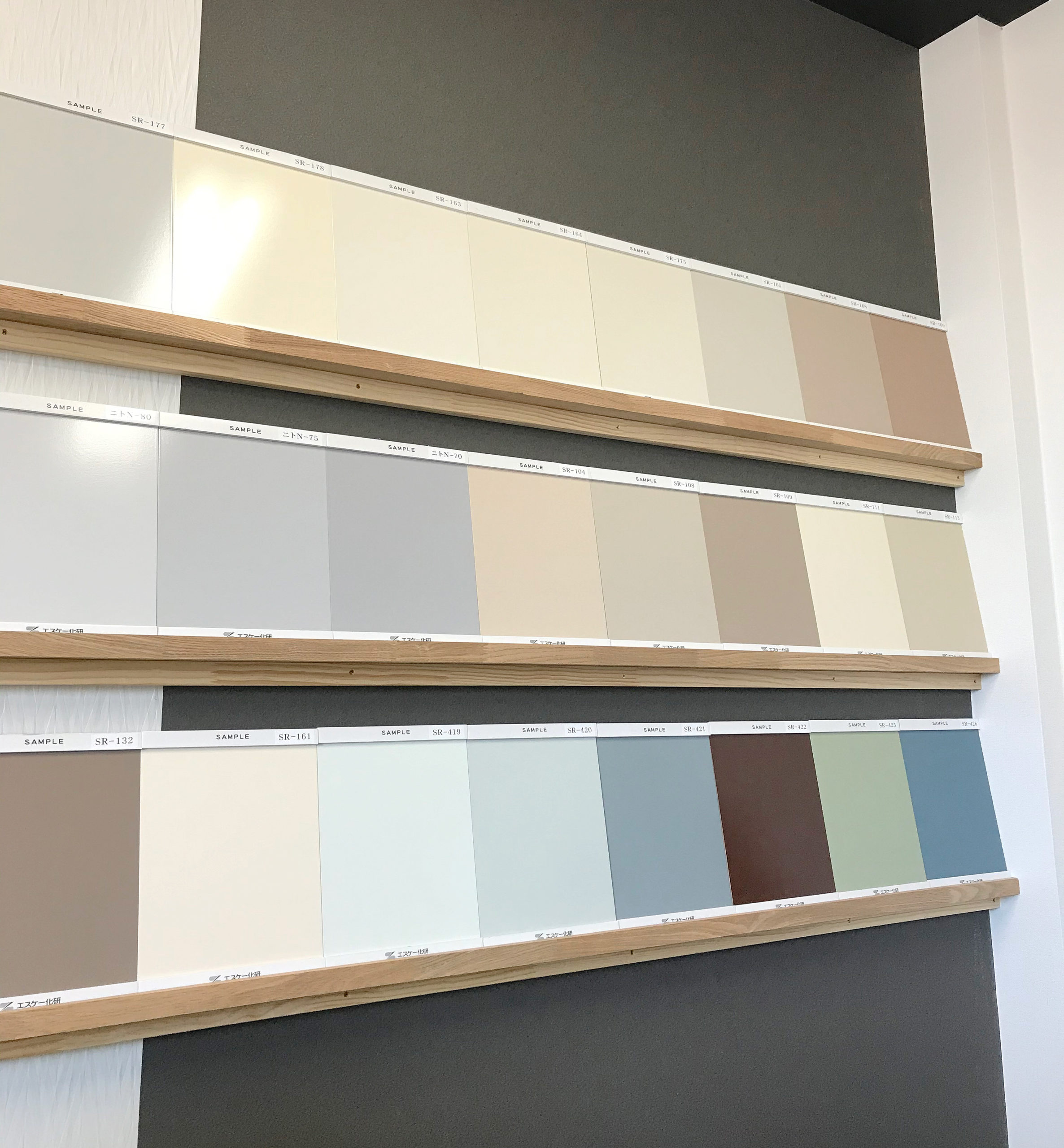 外壁塗装カラー