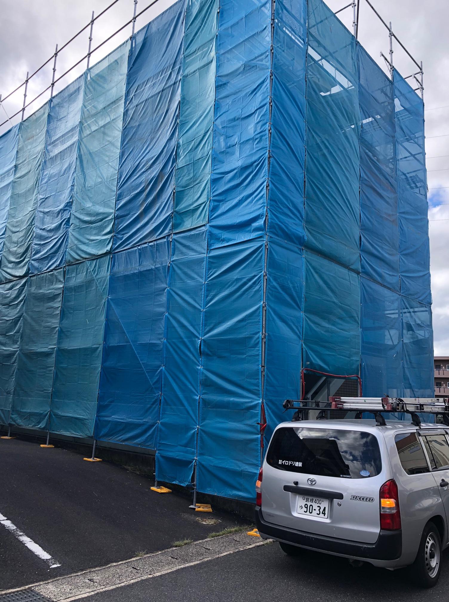 松江市でマンション塗替え工事スタートです。