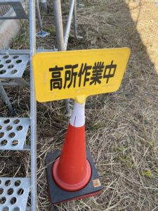 今日も松江市内でイロドっております!