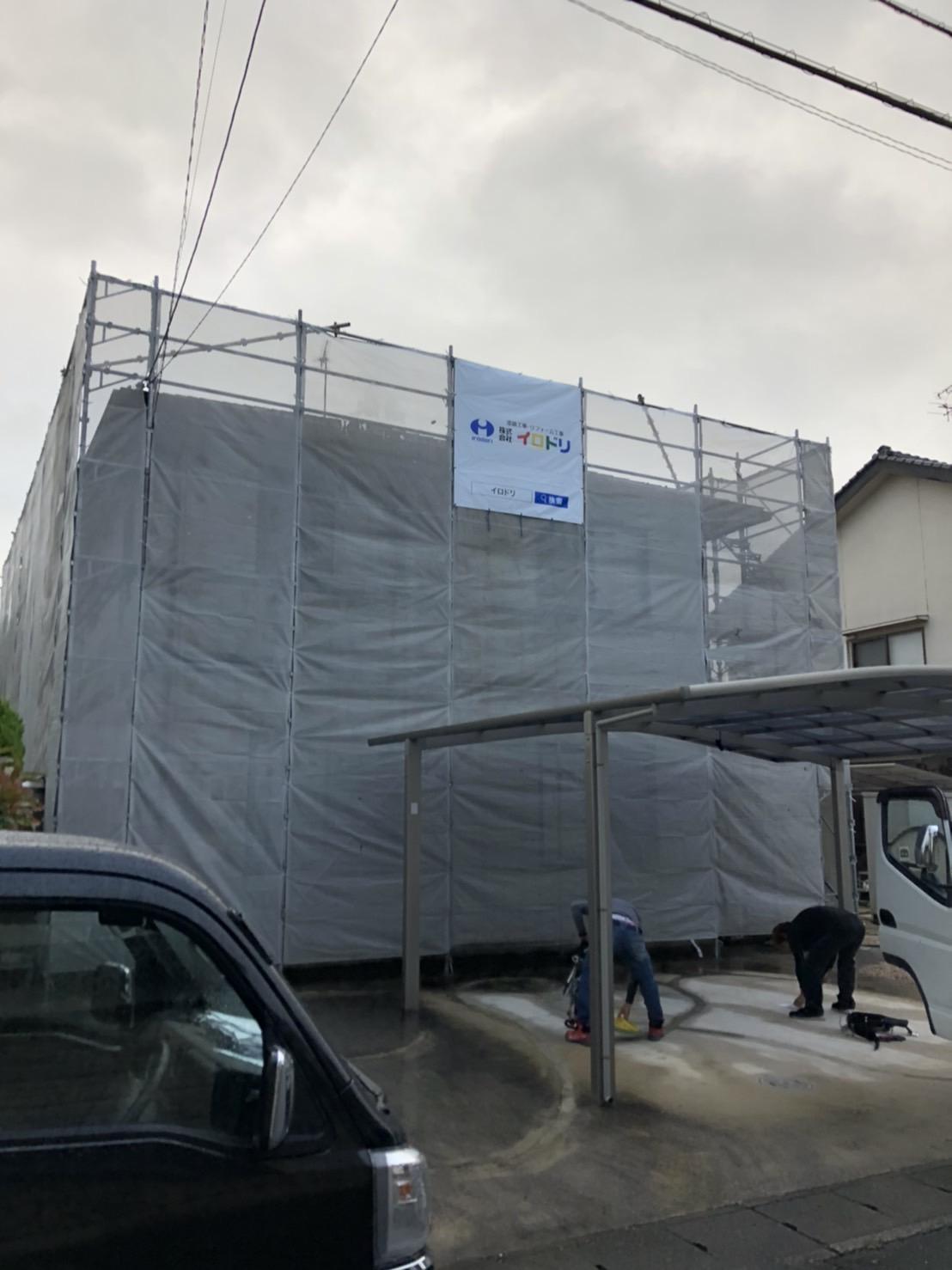 外壁塗装工事スタート